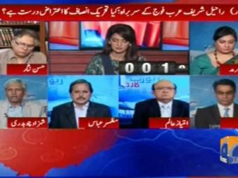 Pakistan govt sacrificed Raheel Sharif to save ties with Saudia Arabia: Shahzad Chaudhry