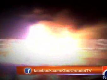 شیخوپورہ ٹرین حادثے پر عمران خان کا ردعمل