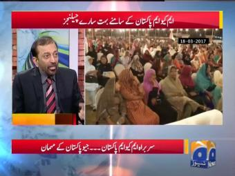 Geo Pakistan 29-March-2017