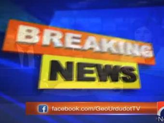 سندھ ہائیکورٹ نےڈاکٹر عاصم کی  نیب کرپشن کیسزمیں ضمانت منطور کرلی