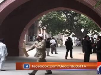 لاہورہائیکورٹ: سی ایس ایس امتحان اردو میں لینے کا حکم معطل