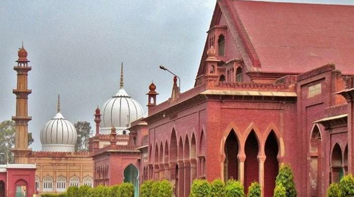 Meat items removed from menu at Aligarh Muslim University