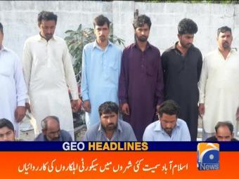 Geo Headlines 1200 30-March-2017