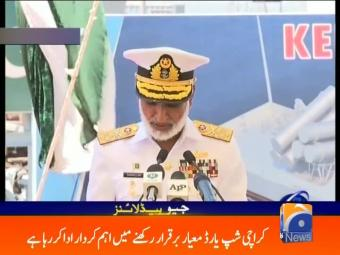 Geo Headlines 1300 30-March-2017