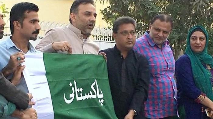 Pak Sarzameen Party barred from using national flag as its own