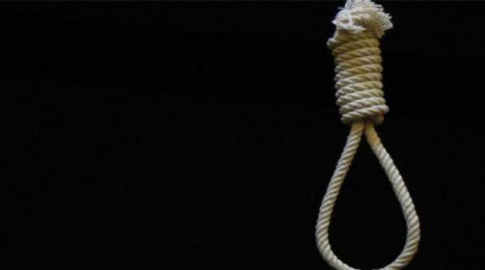 Terrorist executed at District Jail Kohat: ISPR