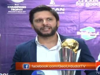 Afridi unveils ICC Champions Trophy at Edhi Home in Karachi 30-March-2017