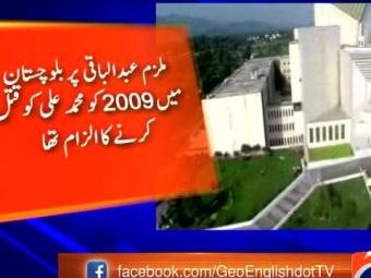 SC releases murder accused after eight years  30-March-2017