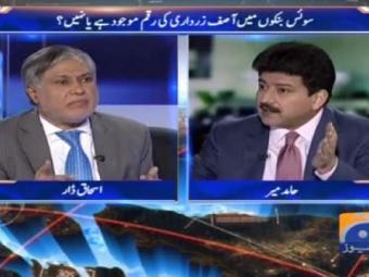 No deal between Nawaz Sharif and Asif Zardari: Ishaq Dar