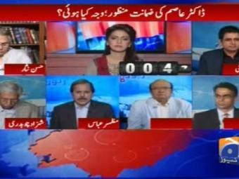 Mazhar Abbas analysis on Dr Asim bail
