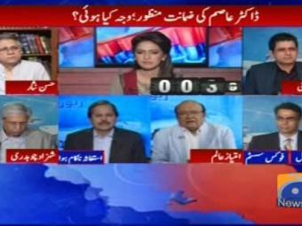NAB case against Dr Asim was weak: Imiaz Alam
