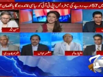 Hassan Nisar's criticism on PTI and metro bus in Peshawar