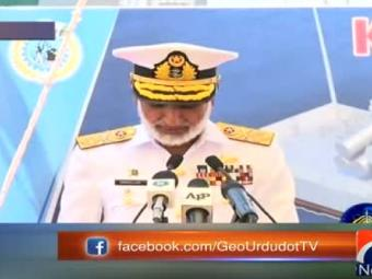 Trade activities poised to increase manifold: Naval Chief 30-March-2017