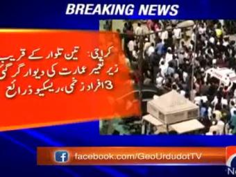 Three injured as wall of under-construction building collapses in Karachi 30-March-2017