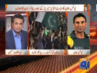 نیا پاکستان  -  08 اپریل2017ء