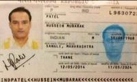 RAW agent Jadhav obtained fake passport in Pune: Indian media