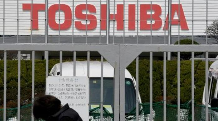 Toshiba denies report of suspension of chip unit sale process