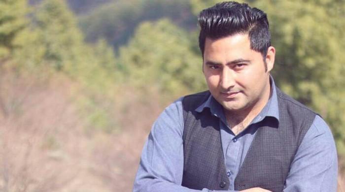 Family of Mardan university student demand justice