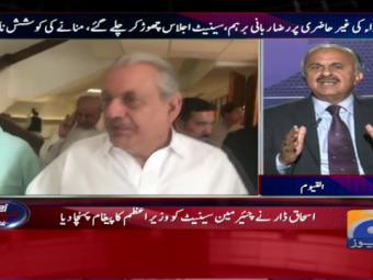 Persons involved in Mashal case should be punished: Zahid ...