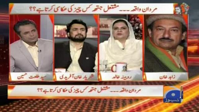 We are living in a sick society: Rubina Khalid