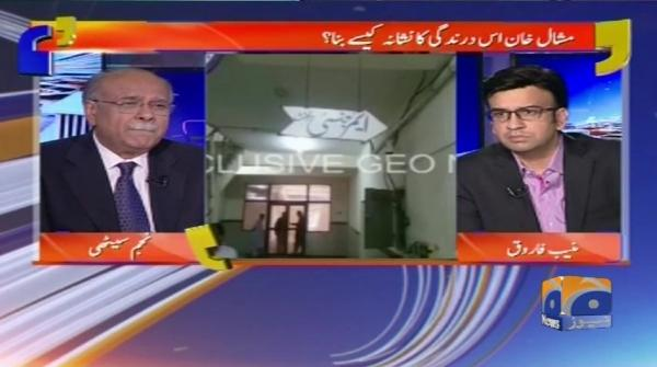 Aapas Ki Baat - 17 April 2017