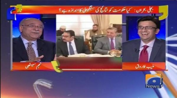 Aapas Ki Baat - 18 April 2017