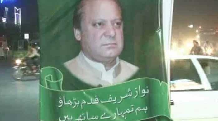 Pro-Nawaz banners appear in Lahore ahead of Panama case verdict
