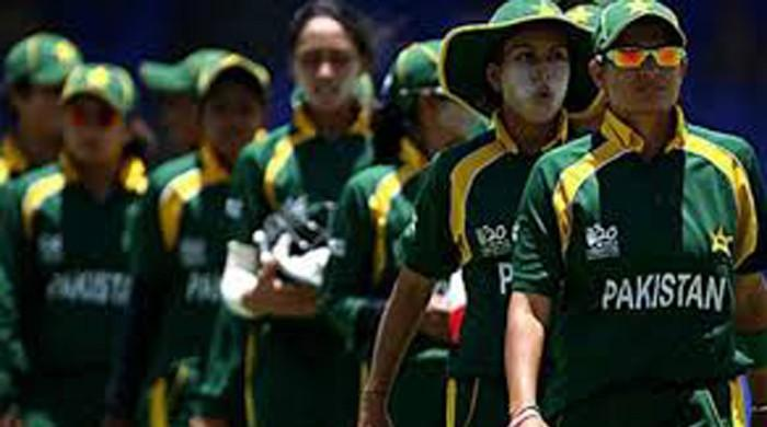 Pakistan Women squad announced for 2017 World Cup