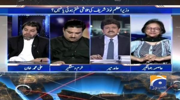 Review on Aijaz-ul-Hasan comments