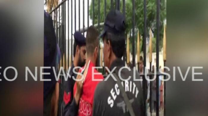 Four students detained for chanting 'Go Nawaz Go'
