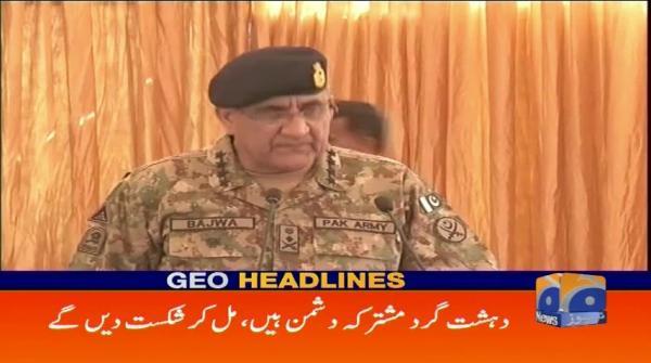 Geo Headlines 07 PM 22-April-2017