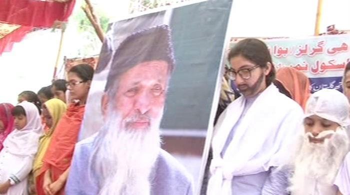 School in Lyari renamed after Abdul Sattar Edhi