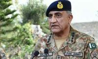Army chief condemns Afghanistan military base attack