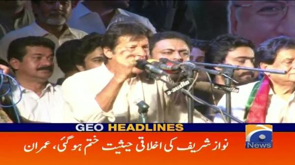 Geo Headlines 12 AM 23-April-2017
