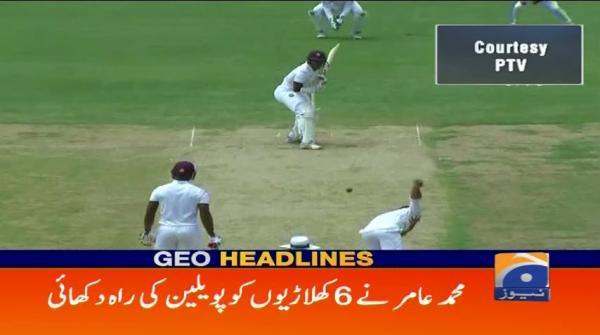 Geo Headlines 11 PM - 23 April 2017