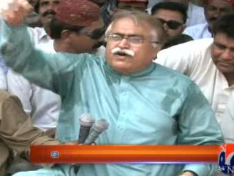 PPP protests against load shedding in Hyderabad, lashes out at PML-N  23-April-2017