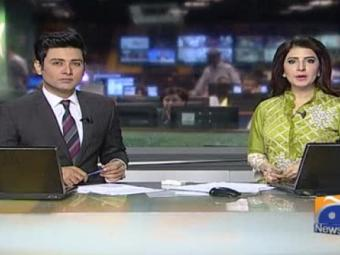 Geo Bulletin 03 PM - 23 April 2017