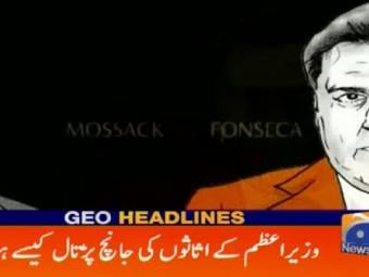 Geo Headlines 09 PM - 23 April 2017