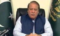 PM condemns attack in Afghanistan; expresses solidarity