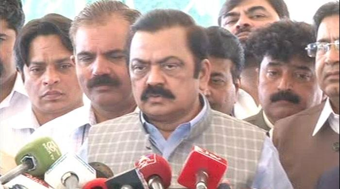 Fortune does not necessarily translate to treasure: Rana Sanaullah