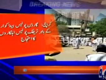اسپیشل رپورٹ:برطرف ٹریفک پولیس اہلکاروں کا کراچی کے علاقے گارڈن میں احتجاج