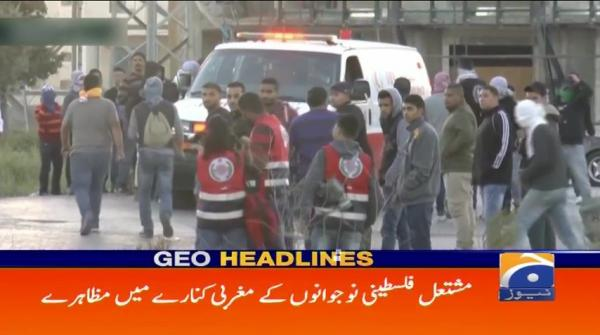 Geo Headlines 12 PM 25-April-2017