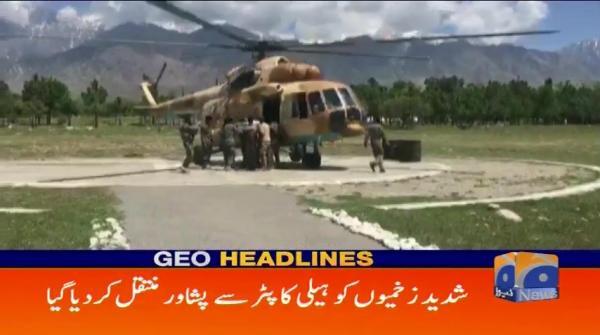 Geo Headlines 03 PM 25-April-2017