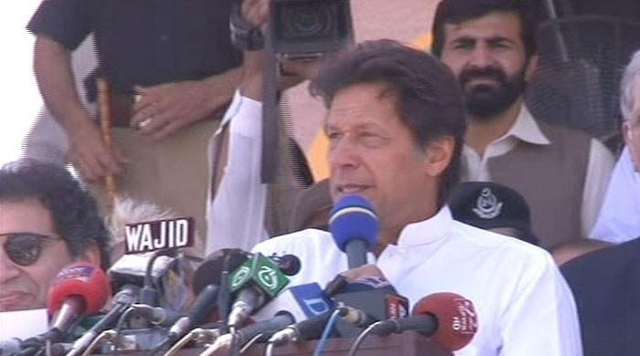Was offered Rs10 bn to hold silence on Panama case: PTI Chairperson Imran Khan