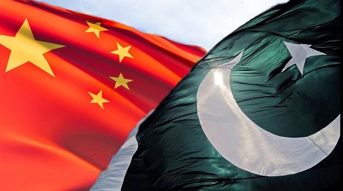 China provided $1.2bn in loans to bail out Pakistan: report