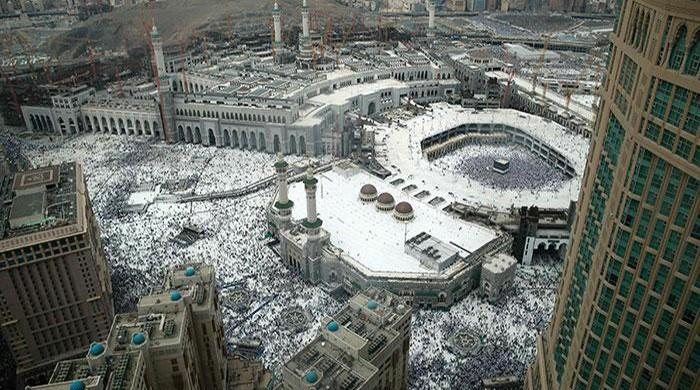 Last date for submitting Hajj applications today