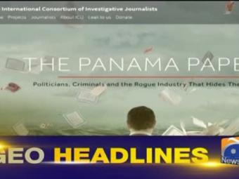 Geo Headlines 08 AM 26-April-2017