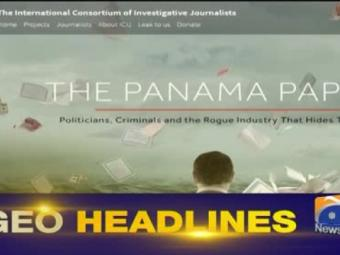Geo Headlines 10 AM 26-April-2017