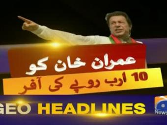 Geo Headlines 09 PM - 26 April 2017