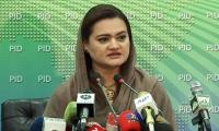 Identify who made Rs10bn offer, Marriyum tells Imran